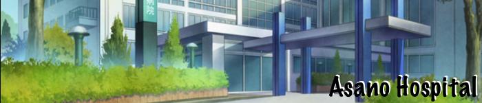 asano_hospital.png