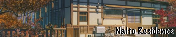 naito_residence.png